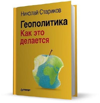 Книга Николай Ли Основы Учебного Академического Рисунка